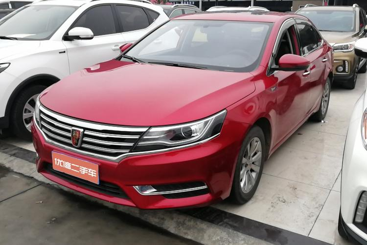荣威i6汽车信息公布搭载1.0t/1.5t发动机_动力_奇瑞网腾讯瑞虎7环塔图片