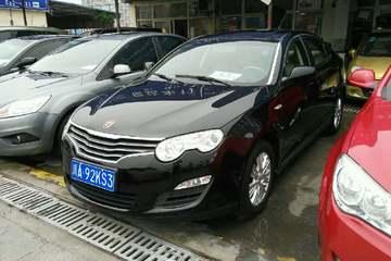 荣威 550 2010款 1.8 手动 启悦贺岁版
