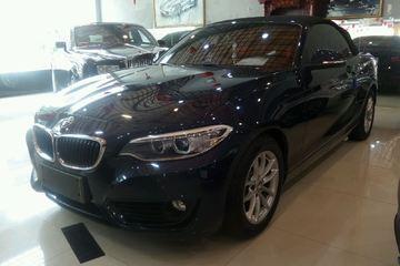 宝马 2系Coupe 2015款 1.5T 自动 218i