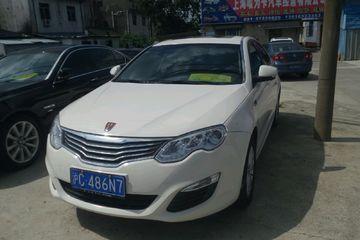 荣威 550 2013款 1.8 自动 S启臻版