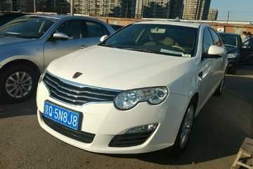 荣威 550 2012款 1.8T 自动 足金限量版