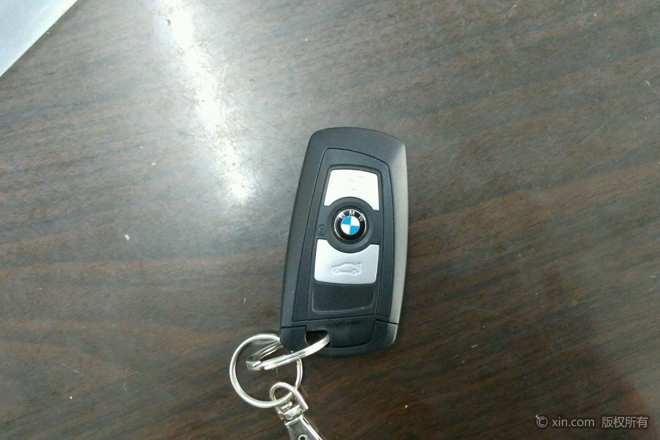 宝马m3钥匙