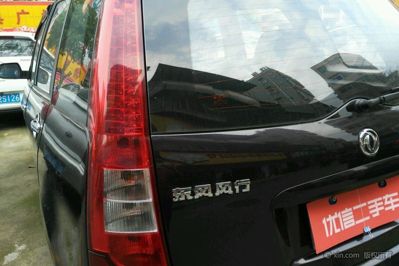 东风风行 景逸 2011款 1.5 自动 旗舰型