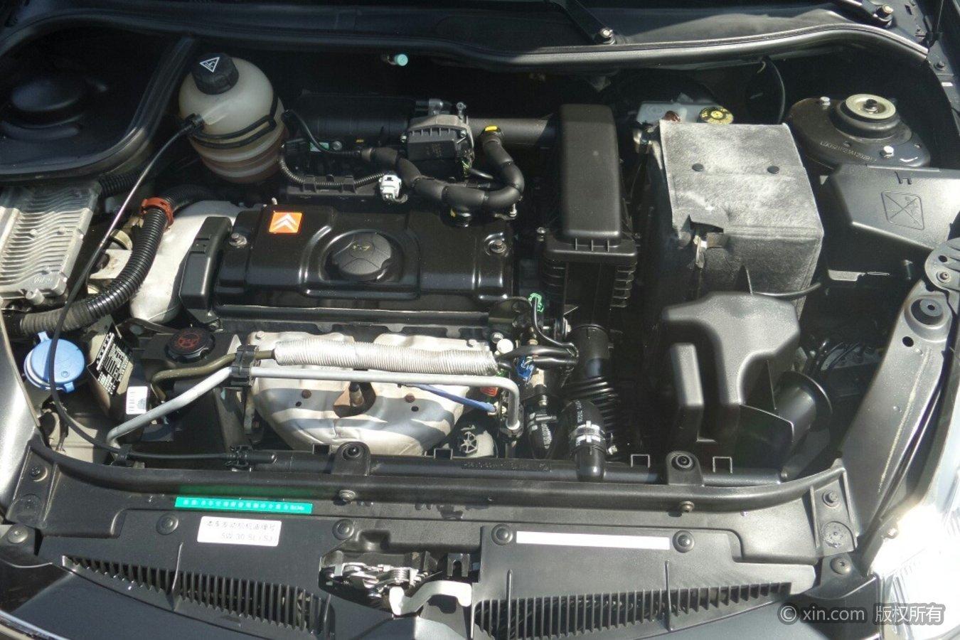 雪铁龙C2发动机