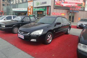 本田 雅阁 2004款 2.4 自动 舒适型