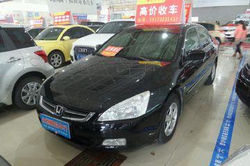 本田 雅阁 2007款 2.4 自动 豪华型